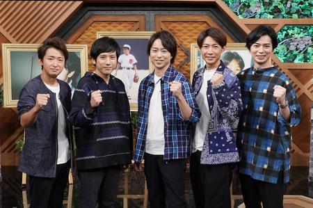 20190920-arashi1.jpg