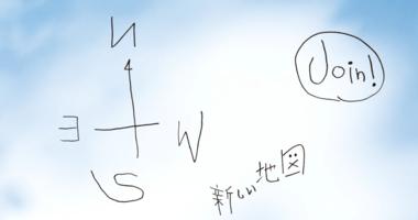 atarasiichizu-3yori5.png