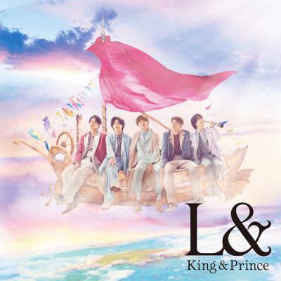 kingprince-400x400.png