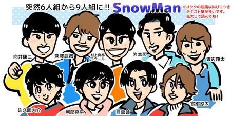 snow_01-01.jpg